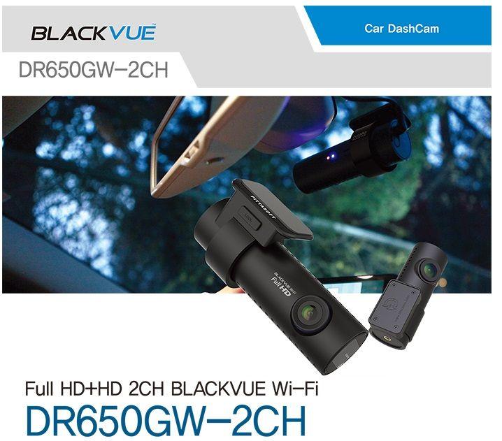 Cámara para coche Blackvue DR650 2ch
